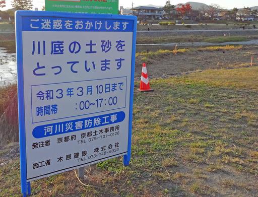 201206_kouji1.jpg