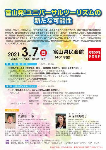 201227_panf1.jpg