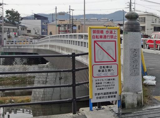 201229_misono.jpg