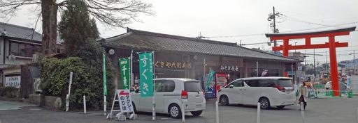 201229_omise.jpg