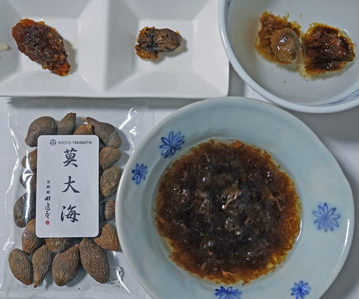 201231_bakudaikai.jpg