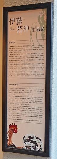 201231_jyakutyu2.jpg