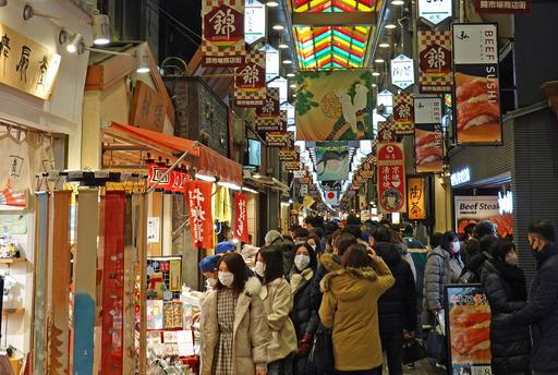 201231_nisiki2.jpg
