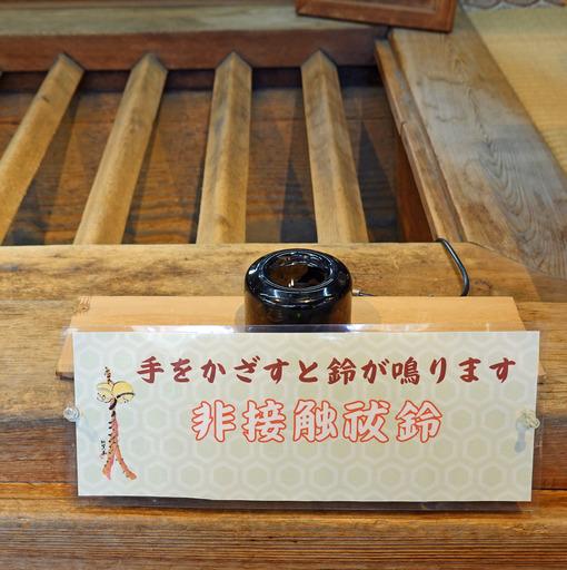 201231_suzu.jpg