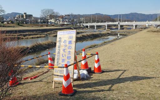 210125_kanban.jpg