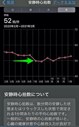 210130_anseiji.jpg