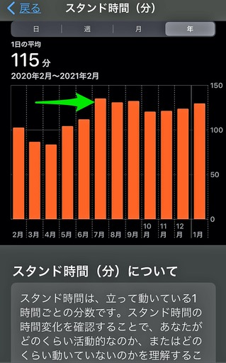 210130_stand.jpg