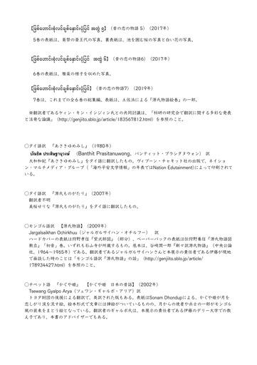 210131_kaisetsu-34