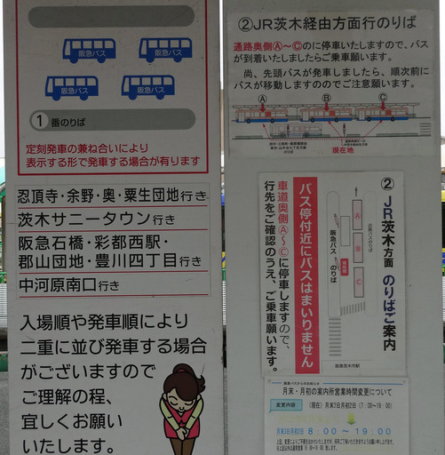 210302_bus.jpg
