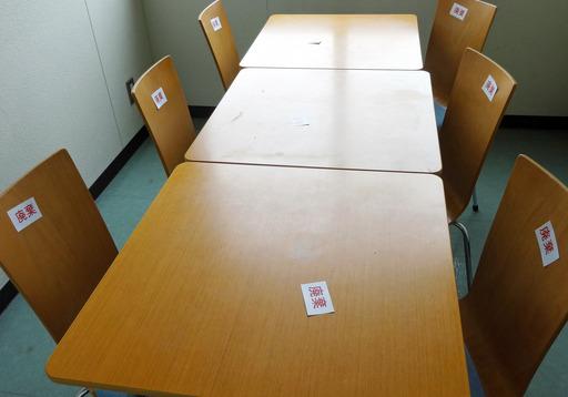 210302_chair.jpg