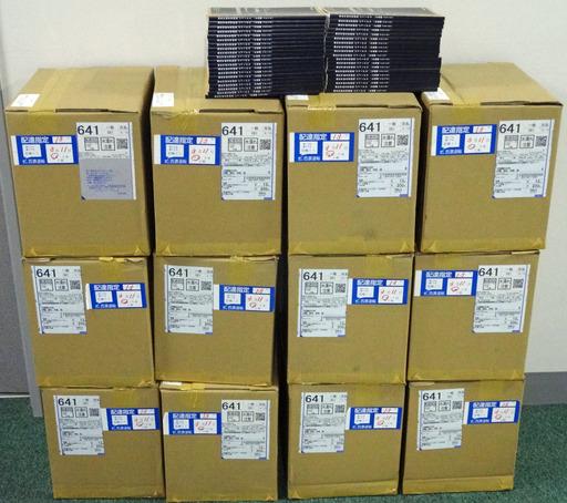 210311_books.jpg