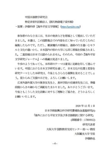 210311_china5.jpg