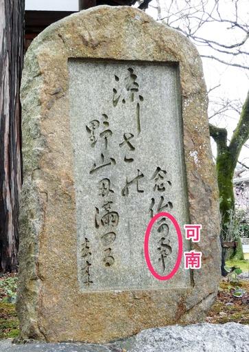 210313_kana.jpg