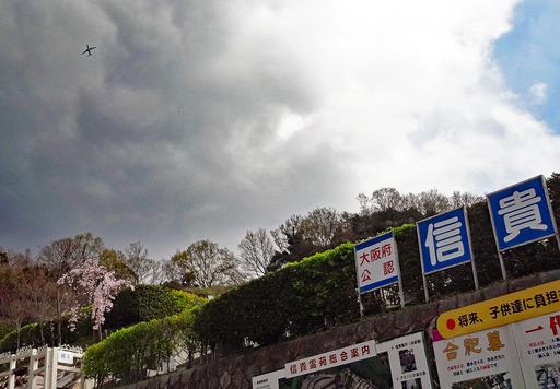 210322_hikouki.jpg
