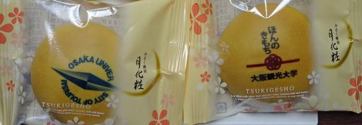 210326_manjyu.jpg