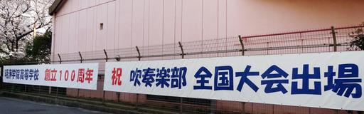 210327_zenkoku.jpg
