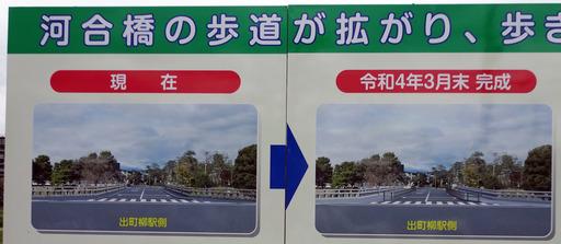 210406_kouji.jpg
