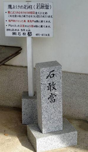 210427_isi2.jpg