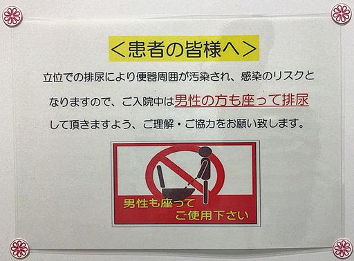 210510_toilet.jpg