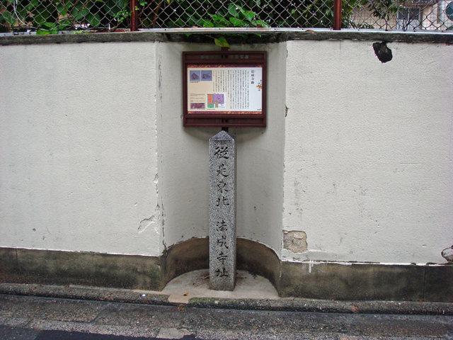 080921houjyuuji2