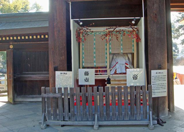 081229kitanomikado