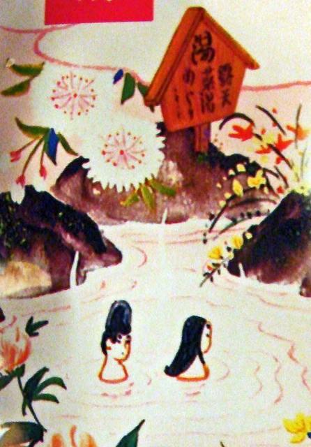 090112sakurayama