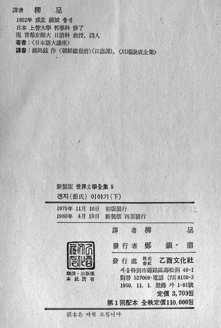 0901285g1979