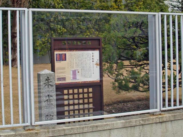 090221suzaku2