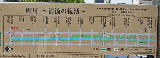090403horukawa6