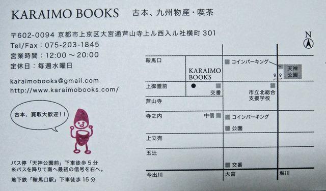 090711books5