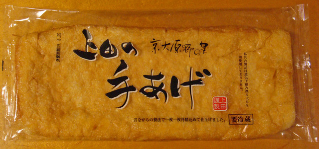 090819_ageooharano