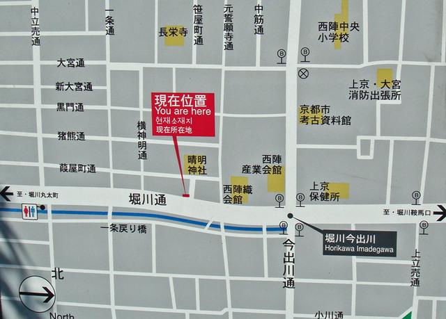 090906seimei2