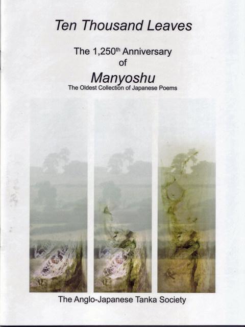 091001nakamura1