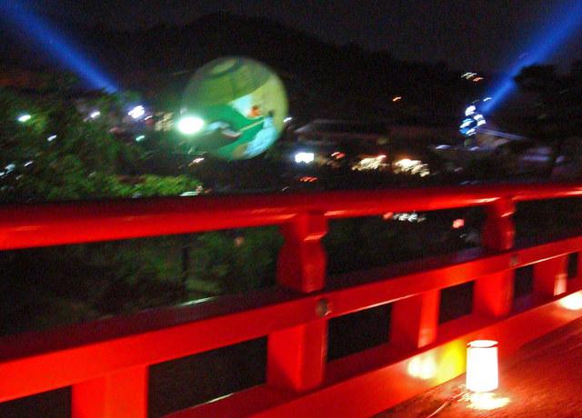 091011uji_baloon5