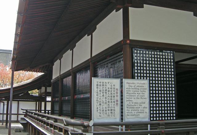 091102gosyo5