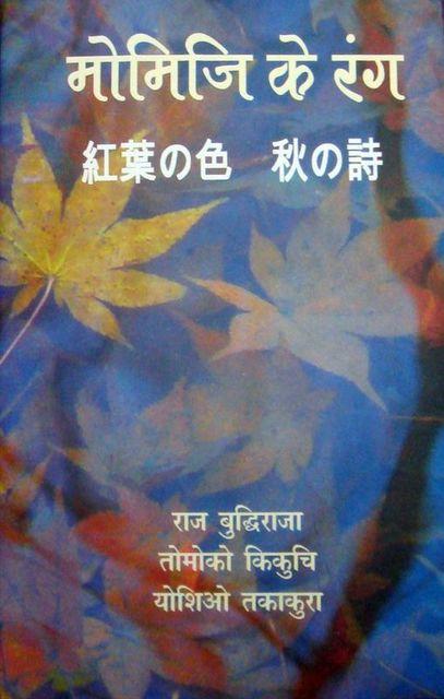 100212book
