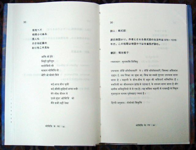 100212book2