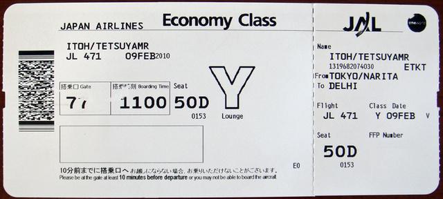 100209boardingpass