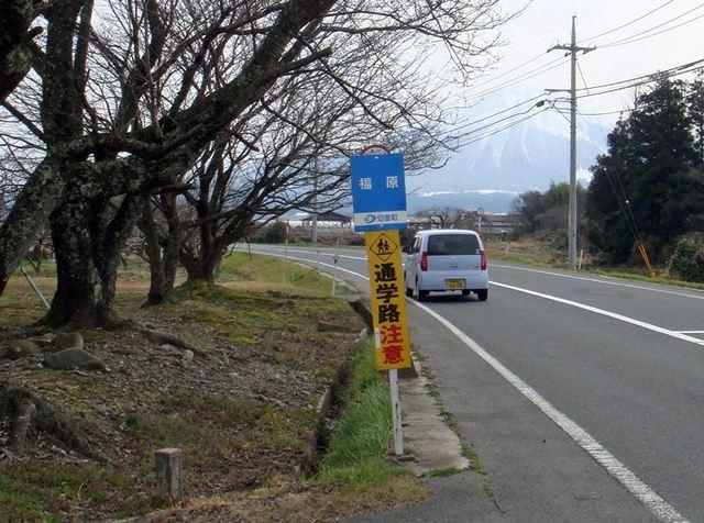 100311fukuhara
