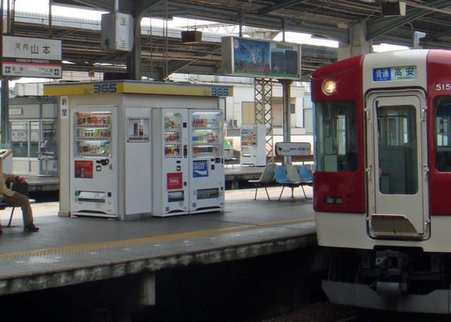 100320yamamoto