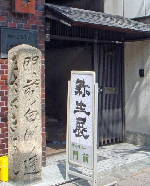 100327sirakawa1