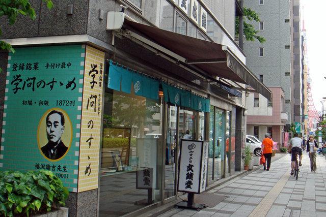 100522fukuzawa