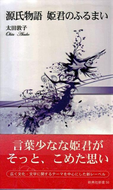 100523oota_book