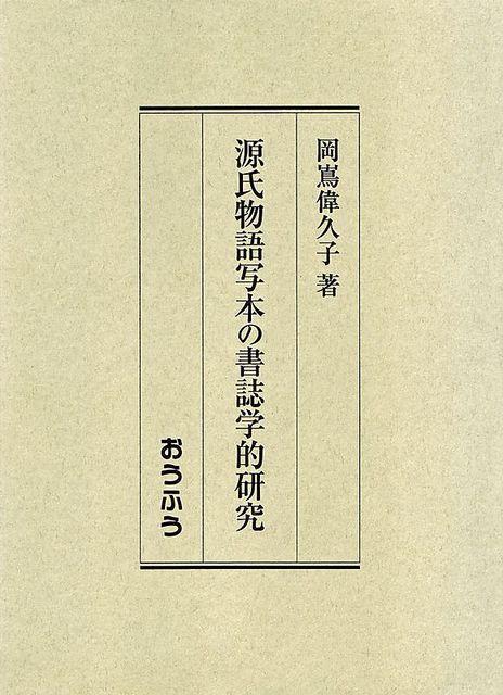 100529okajima