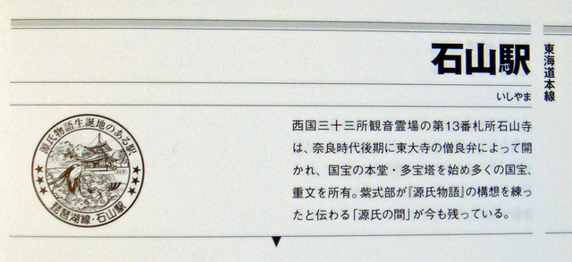 100702ishiyama_2