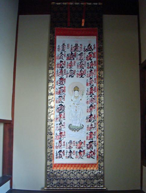 100719isyama_saigoku2