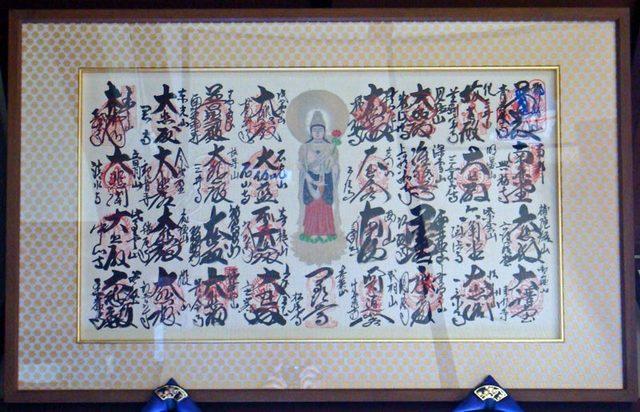 100719isyama_saigoku3