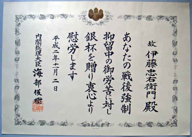 100819_kansyajyo