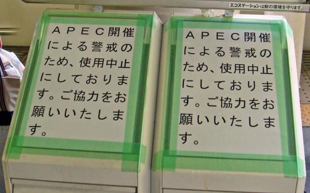 100923apec