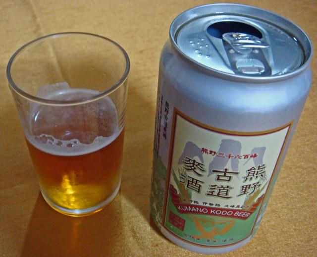 100925_beer